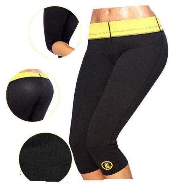 Бриджи для похудения Hot Shaper Pants