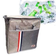 Сумка Холодильник Термос Cooling Bag DT4241 Бежевая