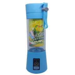 Блендер Smart Juice Cup Fruits USB Голубой 4 ножа